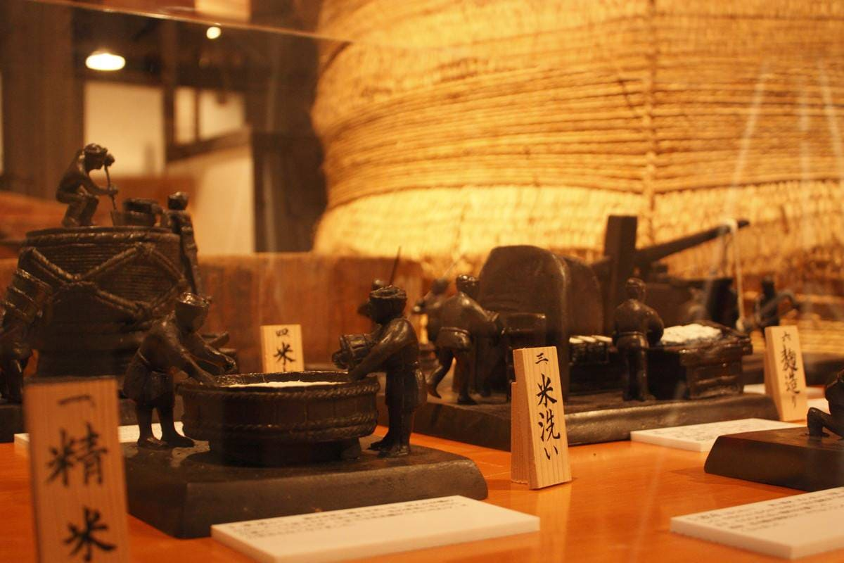 Sake Brewery Museum