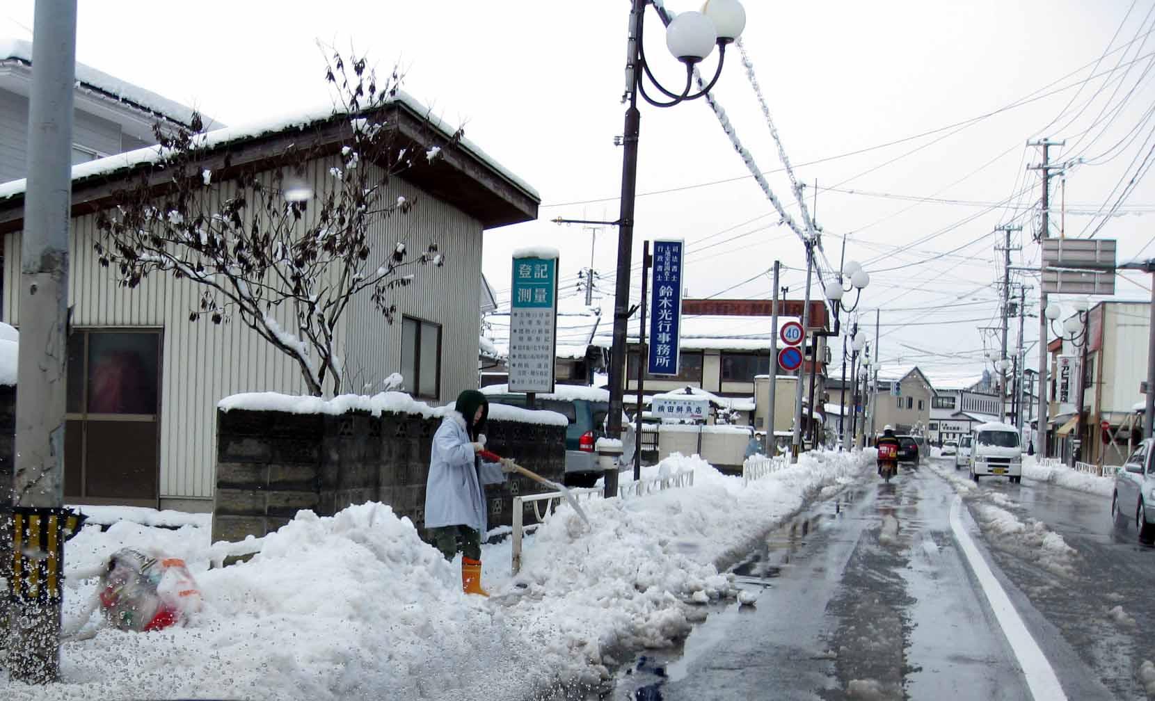 古澤酒造株式会社 » しばらくぶりに雪景色になりました。